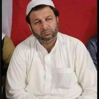 Syed Irfan Ahmad Shah