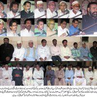 Taqreeb-e-Aeteraf-e-Khidmat