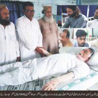 Waqar Tanzeem