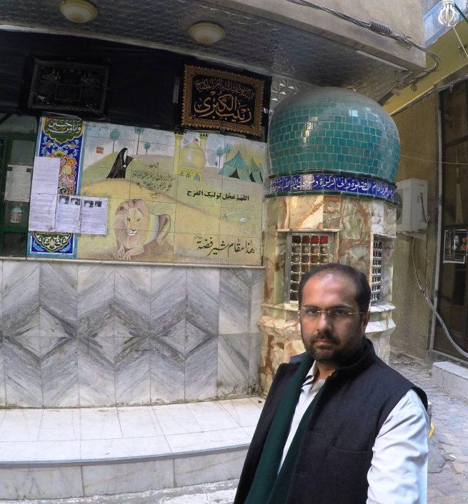 The place where Hazrat Fizzah called a Lion