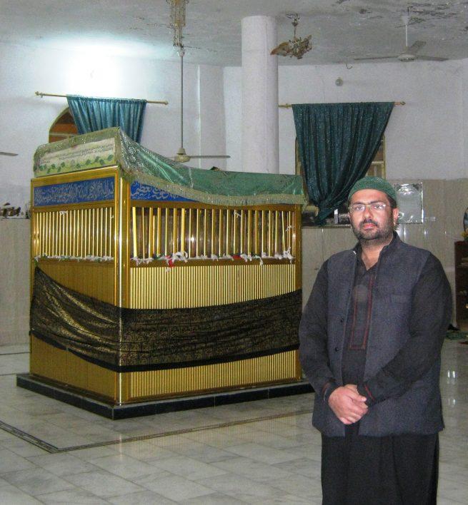 Sayyedah Kulthum binte Sayyedah Zainab s.a