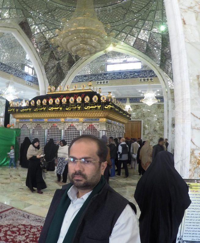 Darbar Hazrat Hur r.a