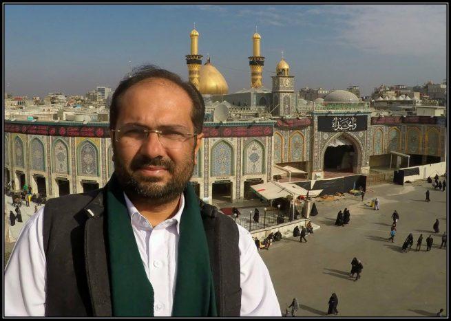 Dr. Ali Abbas Shah at Abbas e Alamdar's Shrine