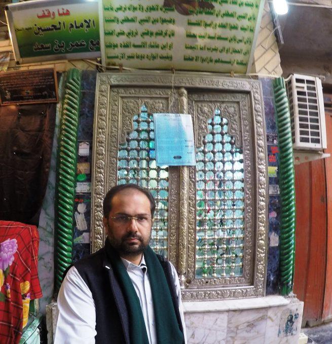 Place of Dialogue between Imam Hussain and Umar bin Sa'ad