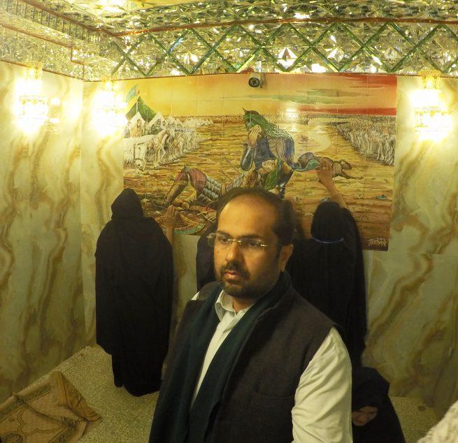 Maqam e Ali al Akbar a.s