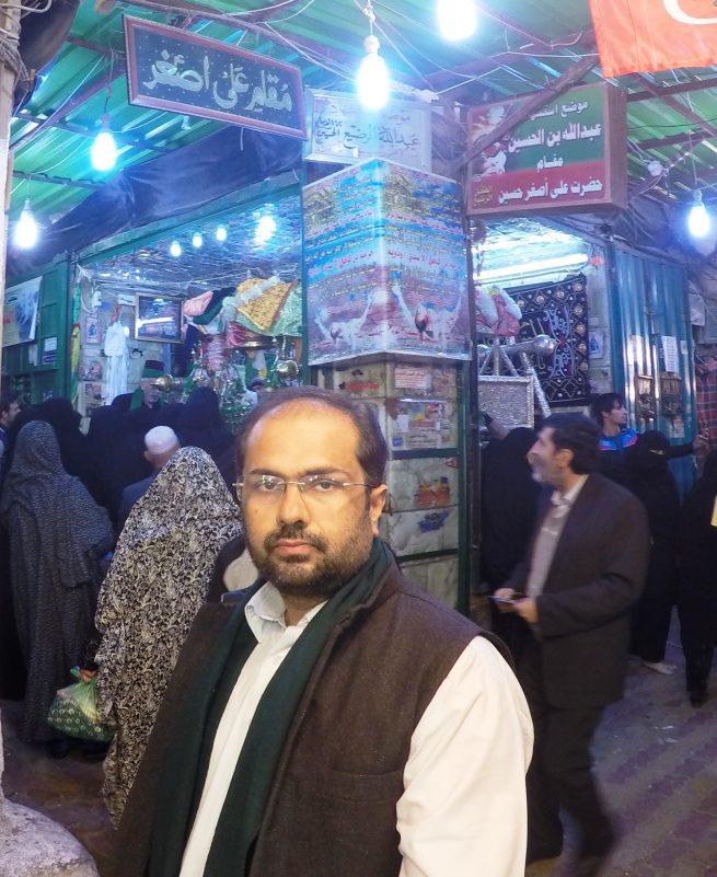 Maqam e Ali al Asghar a.s