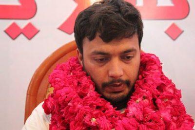 Ansar Mahdi