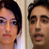 Asifa Bhutto - Bilawal Bhutto