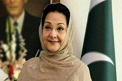 Begum Kalsoom Nawaz