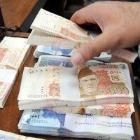 Financial Deficit