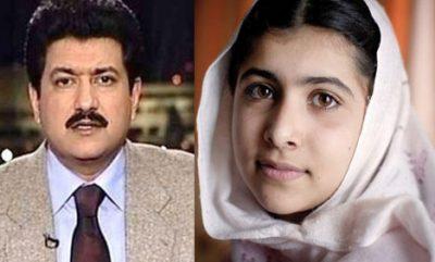 Hamid Mir and Malala Yousafzai