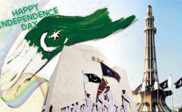 Happy  Idependence Day! (Shazia Shah, Paris)