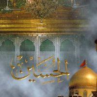 Hazrat Imam Hussain a.s
