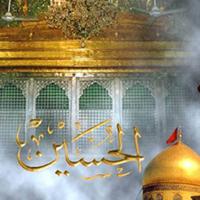 Imam Hussein