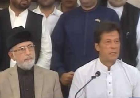 الیکشن کمیشن غیرجانبدار نہیں، نکالا تو نہیں کہوں گا، مجھے کیوں نکالا: عمران خان