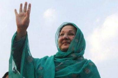 Kalsoom Nawaz