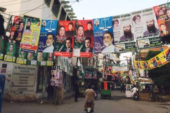 لاہور: این اے 120 ضمنی الیکشن، انتخابی مہم کیلئے مہلت ختم