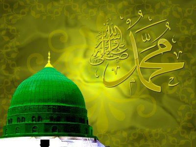 Prophet-Muhammad (PBUH)