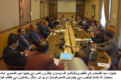 Seminar at Geneva
