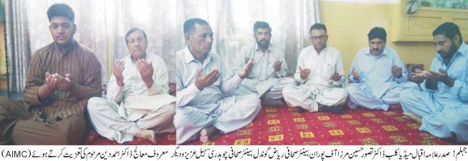 Ch Sohail Aziz