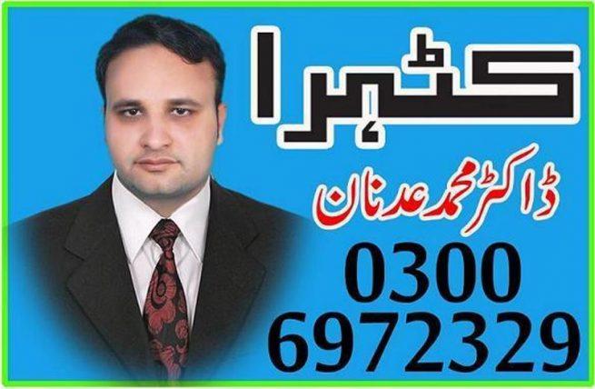 Dr Adnan