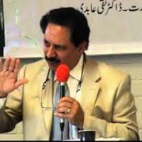 Dr Taqi Abedi lecture
