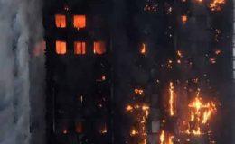 فرانس: عمارت میں آتشزدگی، 4 بچوں سمیت 5 افراد ہلاک، 8 زخمی