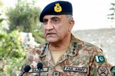 General Qamar Javaid Bajwa