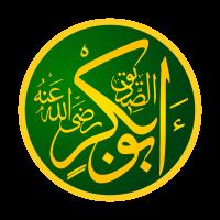 Hazrat Abu Bakr Siddique (R.A.)