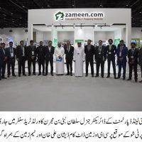 Pakistan Property Show Dubai