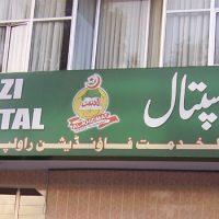 Raazi Hospital