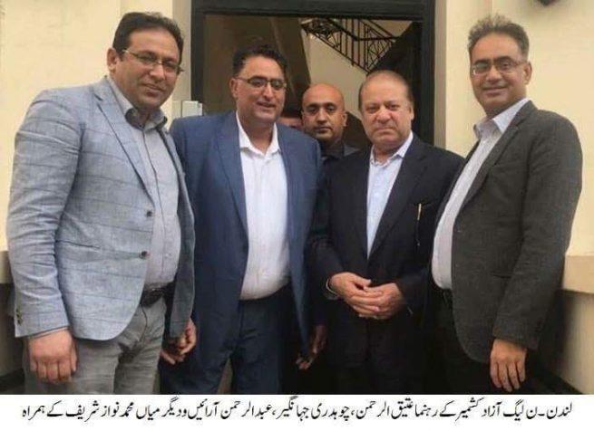 Raja Farooq Haider Visit