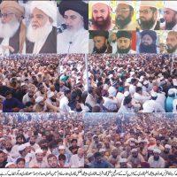 Shahadat e Karbala Conference