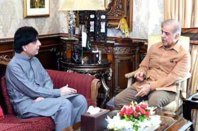 Shahbaz Sharif, Chaudhry Nisar Meeting