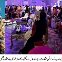 Women's Wing Pakistan