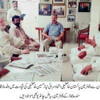 Abdullah Hussain Haroon Meeting