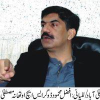 Afzal Dogar