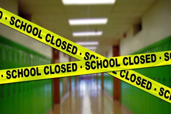 پنجاب بھر میں تعلیمی ادارے دو روز کیلئے بند