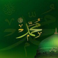 Eid-e-Milad-Un-Nabi (PBUH)