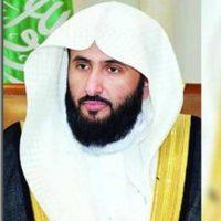 Justice Minister Walid Al-Samaani