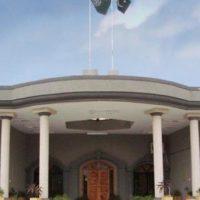 Justice Shaukat Azizi Siddiqui