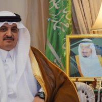 Nawaf Bin Saeed Al-Maliki