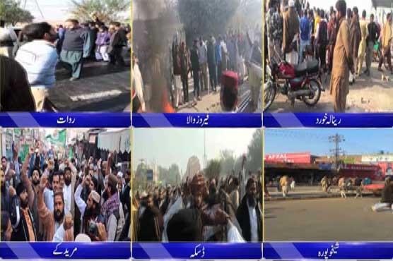 اسلام آباد دھرنا آپریشن کے خلاف پنجاب کے مختلف شہروں میں احتجاج