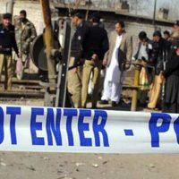 Suicide Blast in Quetta