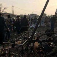Suicide Bomb Blast