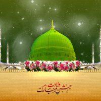 12th RABI-UL-AWAL EID MILAD-UN-NABI S.A.W