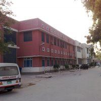 DHQ Hospital Jhang