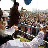 Faizabad Sit