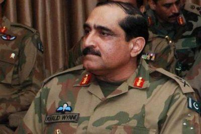 General (R) Khalid Shamim Wain