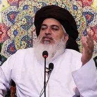 Khalid Hussain Rizvi